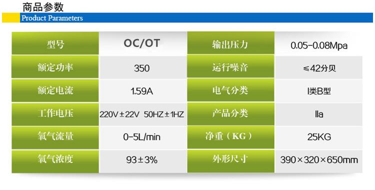 OT-ELITE5A.jpg